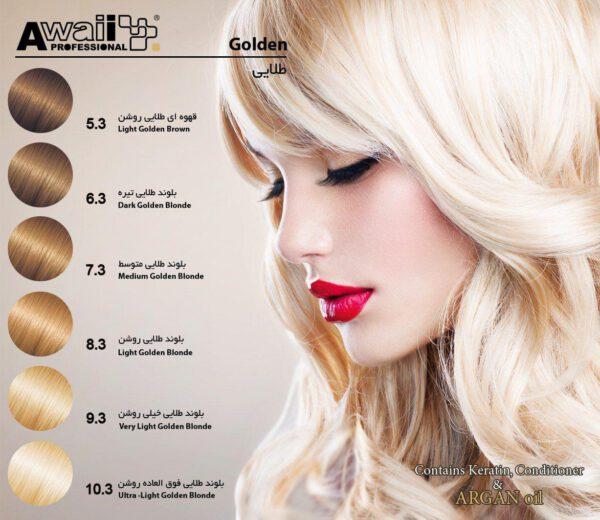 کاتالوگ رنگ مو آوائی طلائی