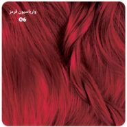 واریاسیون قرمز بیول 06 رنگ مو بیول