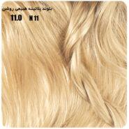 رنگ موی بیول بلوند پلاتینه طبیعی روشن 11.0