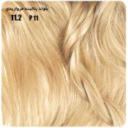 رنگ موی بیول بلوند پلاتینه مرواریدی 11.2