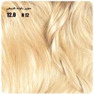 رنگ موی بیول سوپر بلوند طبیعی 12.0