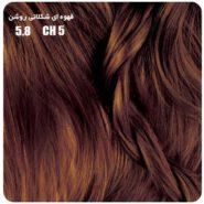 رنگ مو بیول قهوه ای شکلاتی روشن 5.8