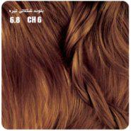 رنگ مو بیول بلوند شکلاتی تیره 6.8