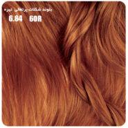 رنگ مو بیول بلوند شکلات پرتقالی تیره 6.84