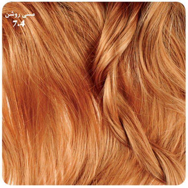 رنگ موی بیول مسی روشن 7.4