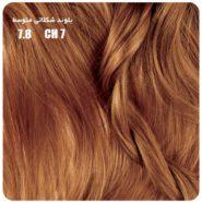 رنگ مو بیول بلوند شکلاتی متوسط 7.8