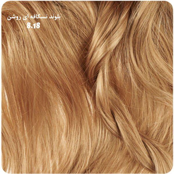 رنگ موی بیول بلوند نسکافه ای روشن8.18