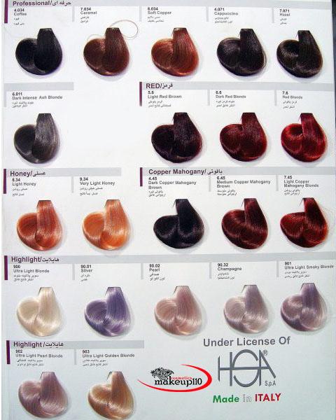 رنگ مو پرنسلی + اکسیدان (هدیه)