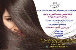 mojtama1