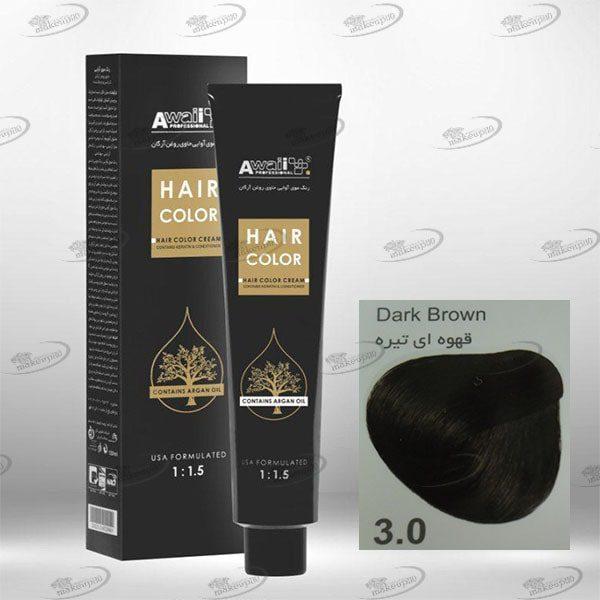 رنگ مو آوایی قهوه ای تیره شماره 3.0