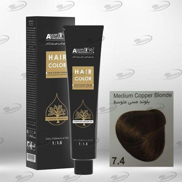 رنگ مو آوائی بلوند مسی متوسط