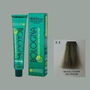 رنگ مو بدون آمونیاک بلونیا بلوند خاکستری شماره 7.1