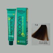رنگ مو بدون آمونیاک بلونیا بلوند مسی شماره 7.4