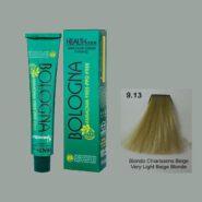 رنگ مو بلونیا بلوند بژ خیلی روشن سری بژ