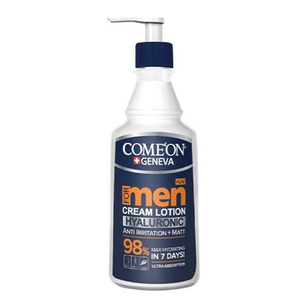 کرم مرطوب کننده و آبرسان مردانه کامان