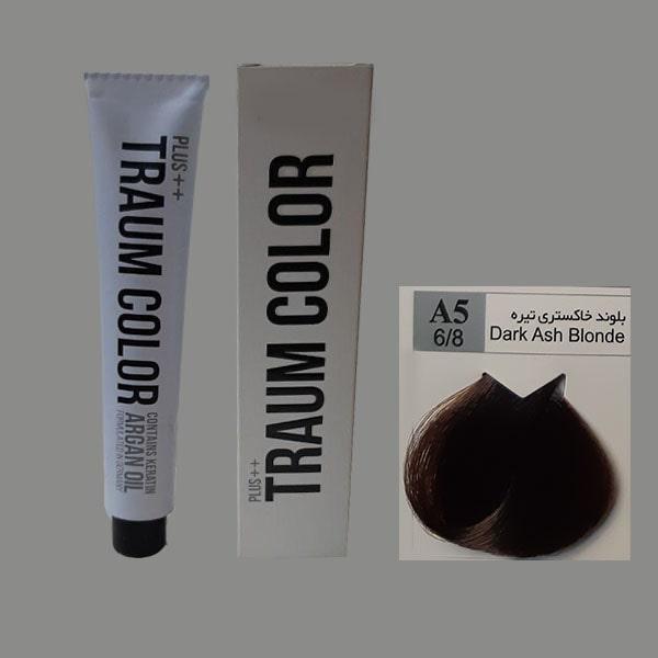 رنگ مو ترام کالر خاکستری a5