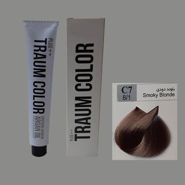 رنگ موی ترام کالر بلوند دودی C7 - 8.1