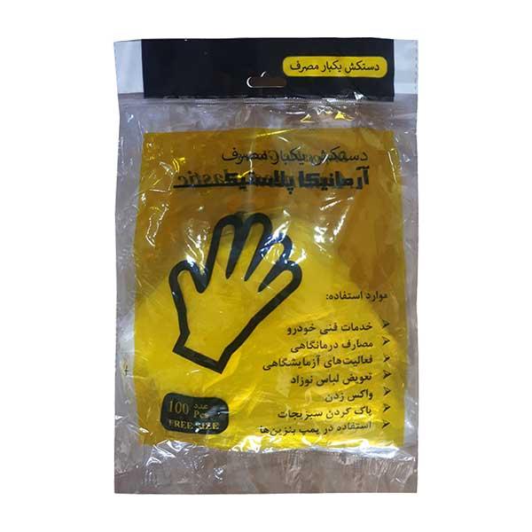 دستکش یکبار مصرف آرایشی